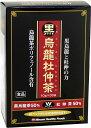 黒烏龍杜仲茶(日本製) /24点入り(代引き不可)【ポイ