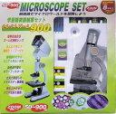 家電, AV, 相機 - 【MIZAR-TEC】ミザールテック 学習顕微鏡ズーム900 50〜900倍 /12点入り(代引き不可)【ポイント10倍】