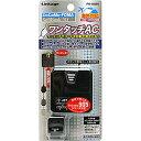 リンケージ 携帯アクセサリー FK-04ブラック 充電器 (代引き不可)【ポイント10倍】