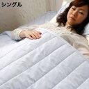 アウトラスト 国産 日本製 キルトケット