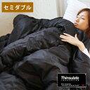 【送料無料】寝具 ふとん 布団 国産 Newシンサレート(Thinsulate) 掛け布団 【セミダブルサイズ】【ポイント10倍】