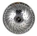 パール金属 ENJOY KITCHEN ステンレス製フリーサイズ万能蒸し器 C-4804【ポイント10倍】