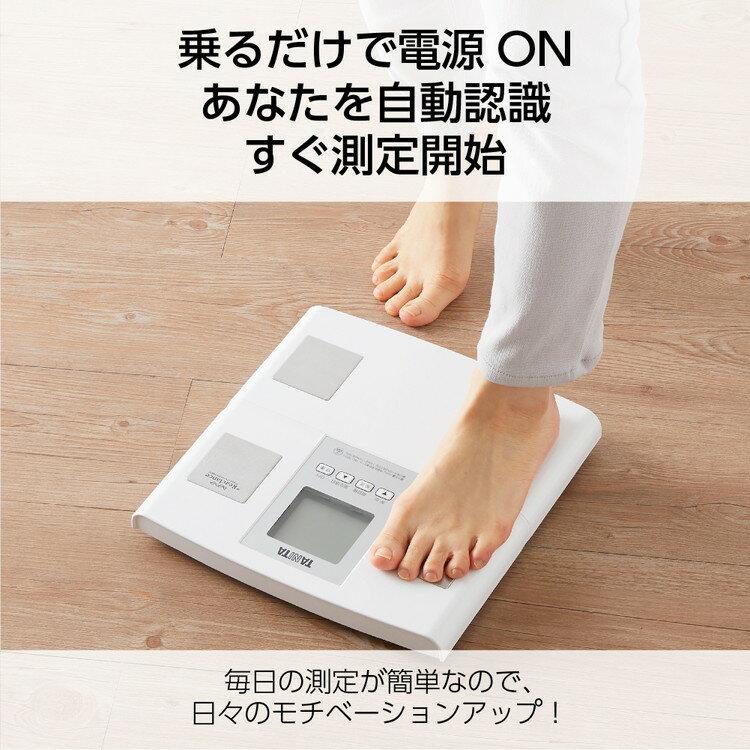 TANITA(タニタ) 体組成計 【乗るピタ機...の紹介画像3