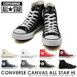 コンバース CONVERSE キャンバス オールスター ハイカット CANVAS ALL STAR HI スニーカー シューズ【送料無料】【あす楽対応】【ポイント10倍】