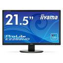 【ポイント10倍】iiyama 21.5型ワイド FullHD 2系統入力 TNパネル E2282HD-B1 E2282HD-B1