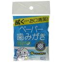 クールウェイブ ペーパー歯磨き クールミント5包【ポイント1...
