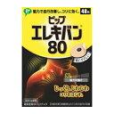 ピップ エレキバン 80 48粒入 磁気治療器 血行改善 コ...