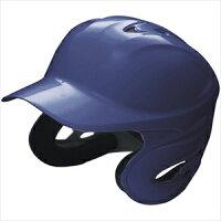 SSK 野球 軟式 少年用両耳付きヘルメット Dブルー(63) Mサイズ H1000J【ポイント10倍】の画像