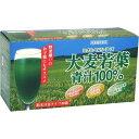 ミオナヘルシーフーズ 大麦若葉青汁100% 90g(3g×30袋)【あす楽対応】【ポイント10倍】