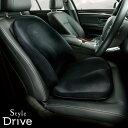 楽天リコメン堂MTG スタイル ドライブ Style Drive BS-SD2029F-N 1年保証付【あす楽対応】【ポイント10倍】【送料無料】【smtb-f】