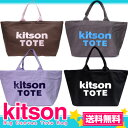KITSON キットソン 3141 3138 3369 3368 ショッピング バッグ 新作 キャンバス トートバッグ エコバッグ マザーバッグ トート バッグ 割引 限定 セール 【あす楽対応】【送料無料】【祭1104i】【smtb-F】【YDKG-f】【ポイント10倍】【10P11Nov11】【P10f】