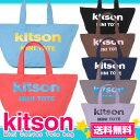 ☆1個から送料無料でどこよりもお得!【レビューで送料無料】【日本未入荷!新作登場!】【LA発】 KITSON kitson Mini Canvas Tote bag ( キットソン ミニキャンバス トートバッグ) ★キットソントートバッグ  日本未入荷! キットソントートバッグ エコバッグ ショッピングバッグ ミニトート 【Luxury Brand Selection】【ポイント10倍】【P1113I】