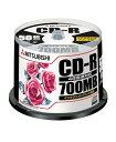 データ用追記型 CD-R 700MB(48倍速対応/フタロシアニン色素使用/プリンタブル/スピンドル)50枚パック 三菱化学メディア SR80PP50(代引き不可)【ポイント10倍】