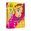 ジャングル DVDFab6 BD&DVD コピープレミアム JP004469(代引不可)【ポイント10倍】
