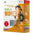 メディアドライブ やさしく家計簿 v.3.0 ソフトウェア 1ライセンス WNG300CPA00(代引不可)【ポイント10倍】
