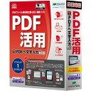 メディアドライブ やさしくPDFへ文字入力 PRO v.9.0 1ライセンス WYP900RPA01(代引不可)【ポイント10倍】