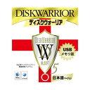 亘香通商 DiskWarrior (ディスクウォーリア) 5(代引不可)【ポイント10倍】