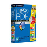 ソースネクスト いきなりPDF COMPLETE Edition Ver.3 0000170220(代引不可)【ポイント10倍】