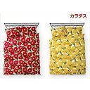 シビラ sybilla 枕カバー M(43×63) カラダス 布団カバー 寝具カバー 枕 寝具【ポイント10倍】
