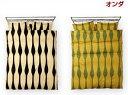 シビラ sybilla 枕カバー M120(43×120) オンダ 布団カバー 寝具カバー 枕 寝具【ポイント10倍】