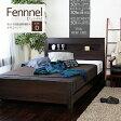 ベッド ダブルサイズ フェンネル3ベッドフレームダーク色(マットレス別) すのこベッド 4段階高さ調節【送料無料】(代引き不可)【ポイント10倍】