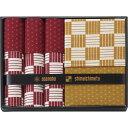 座布団カバー3枚&テーブルランナー(縞市松)両面柄違い 赤×黄(代引不可)【ポイント10倍】