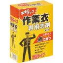 モクケン 作業衣洗剤WC−MC(2.1kg)【35100180】(清掃用品・洗濯用品)【ポイント10倍】