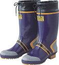 福山ゴム ジョルディックDX−2長靴2【JDX2-28.0B】(安全靴・作業靴・長靴)【ポイント10倍】