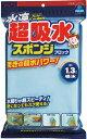 AION 超吸水スポンジブロック 1.3L【616-B】(清...