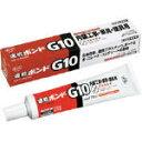 コニシ 速乾ボンドG10 170ml #12041【G10-170】(接着剤・補修剤・接着剤1液タイプ)【ポイント10倍】