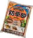 IRIS 固まる防草砂 7L ブラウン【7L-BR】(緑化用品・