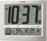 シチズン ペールナビ【8RZ147-003】(OA・事務用品・掛時計)【ポイント10倍】