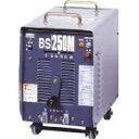 ダイヘン 電防内蔵交流アーク溶接機 250アンペア60Hz BS250M60【ポイント10倍】