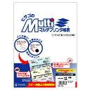 ヒサゴ マルチプリンタ帳票 A4白紙4面 (100枚) BP2006【ポイント10倍】