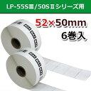 е▐е├епе╣ ╛х╝┴┤╢╟о╗цеще┘еы LP-S5250