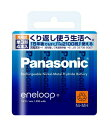 Panasonic eneloop 単3形充電池 4本パック スタンダードモデル BK-3MCC/4 (BK-3MCC/4)【ポイント10倍】