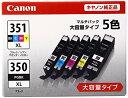 Canon キヤノン 純正 インクカートリッジ BCI-351XL(BK/C/M/Y)+BCI-350XL 5色マルチパック 大容量タイプ BCI-351XL+350XL/5MP (BCI351XL+350)【ポイント10倍】