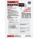 コクヨ 履歴書 A4(A3二つ折り) 大型封筒3枚付 シン-5JN【ポイント10倍】