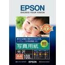 EPSON 写真用紙光沢A4 KA4100PSKR【ポイント10倍】