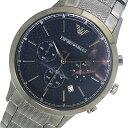 エンポリオアルマーニ E.ARMANI AR2505 腕時計メンズ レディース ギフト プレゼント ブランド カジュアル おしゃれ【ポイント10倍】【送料無料】