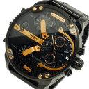 ディーゼル DIESEL DZ7312 腕時計メンズ レディース ギフト プレゼント ブランド カジュアル おしゃれ【ポイント10倍】【送料無料】