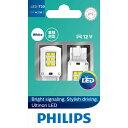 PHILIPS フィリップス アルティノン LED バックランプ / T20(W21W) / 6000K / 190lm 【11065ULWX2】【ポイント10倍】