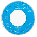 EMPEX (エンペックス) 温度・湿度計 セレナカラー 丸型 置き掛け兼用 LV-4356 ブルー【ポイント10倍】