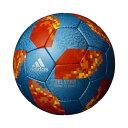 adidas(アディダス) サッカーボール adidas ワールドカップ2018 テルスター18 グライダー 4号球 AF4304SKOR【ポイント10倍】