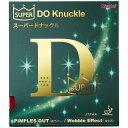 ニッタク(Nittaku) 表ソフトラバー SUPER DO Knuckle(スーパードナックル) NR8573 【カラー】レッド 【サイズ】C【ポイント10倍】