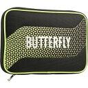 バタフライ(Butterfly) 卓球ラケットケース メロワ・ケース 62800 【カラー】ライム【ポイント10倍】