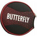 バタフライ(Butterfly) 卓球ラケットケース メロワ・ヘッドケース 62830 【カラー】レッド【ポイント10倍】