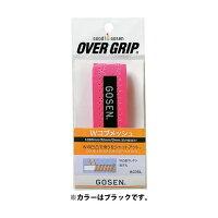 GOSEN(ゴーセン) Wコブメッシュ AC15L 【カラー】ブラック【ポイント10倍】の画像
