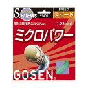 GOSEN(ゴーセン) OGSミクロパワー アップルグリーン SS401AG