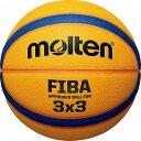 モルテン(Molten) 3×3専用ボール リベルトリア5000 3×3 B33T5000【送料無料】